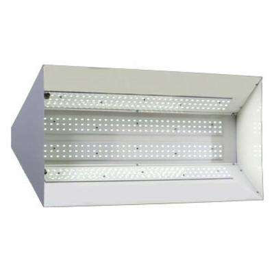 256 LED Grow Light System