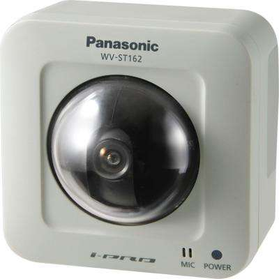 H.264 Wired Indoor 640 TVL Pan-Tilting Network Security Camera with 8X Digital Zoom