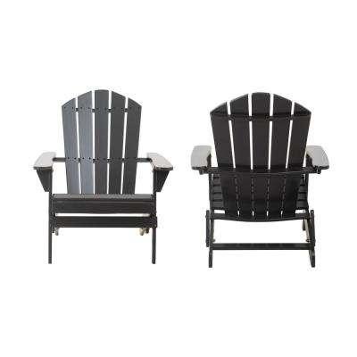 Classic Black Folding Wooden Adirondack Chair (2-Pack)