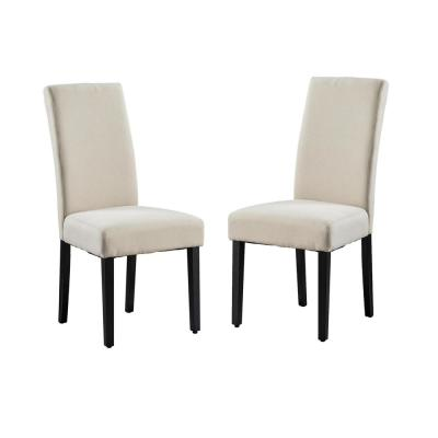Savona Tan Upholstery Contemporary Dining Accent Chair Set of 2