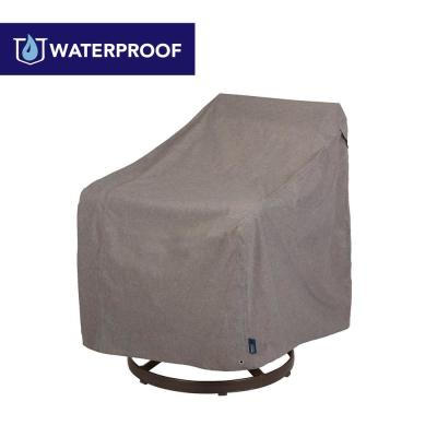 Garrison Waterproof Outdoor Patio Swivel Lounge Chair Cover, 37.5 in. W x 39.25 in. D x 38.5 in. H, Heather Gray