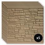 6 ft. x 6 ft. EcoStone Brown Composite Fence Panel Pack