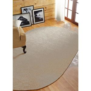Better Trends Chenille Solid Braid Collection Durable Stain Resistant Reversible Dove Chesnut 9 Ft X 2 Ft Polypropylene Runner Rug Brcr29dvcn The Home Depot