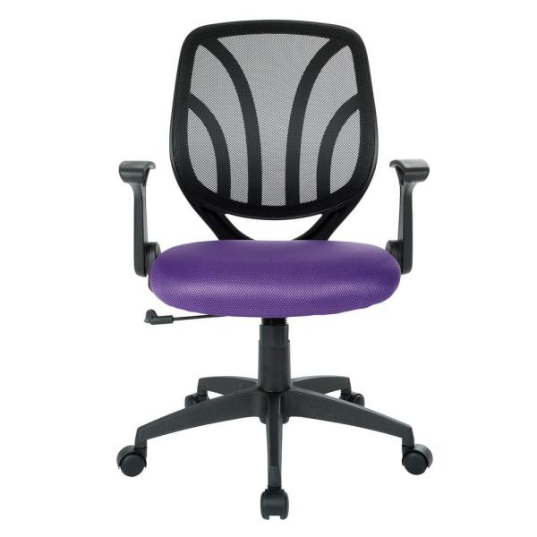 Purple Mesh Screen Back Chair with Flip Arms and Silver Accents