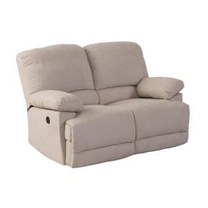 Lea Beige Chenille Fabric Power Reclining Loveseat with USB Port