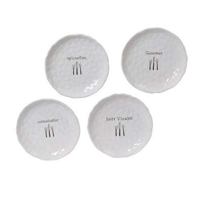 White Dimpled Dolomite Salad Plates (Set of 4)