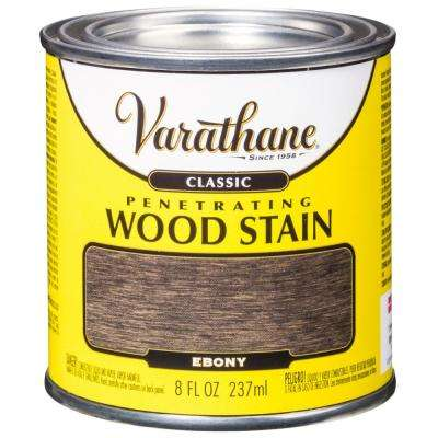 8 oz. Ebony Classic Wood Interior Stain (4-Pack)