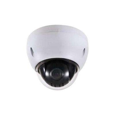 Wired 2-Megapixel Full HD 3X Network Mini 3 in. PTZ Indoor/Outdoor Dome Camera