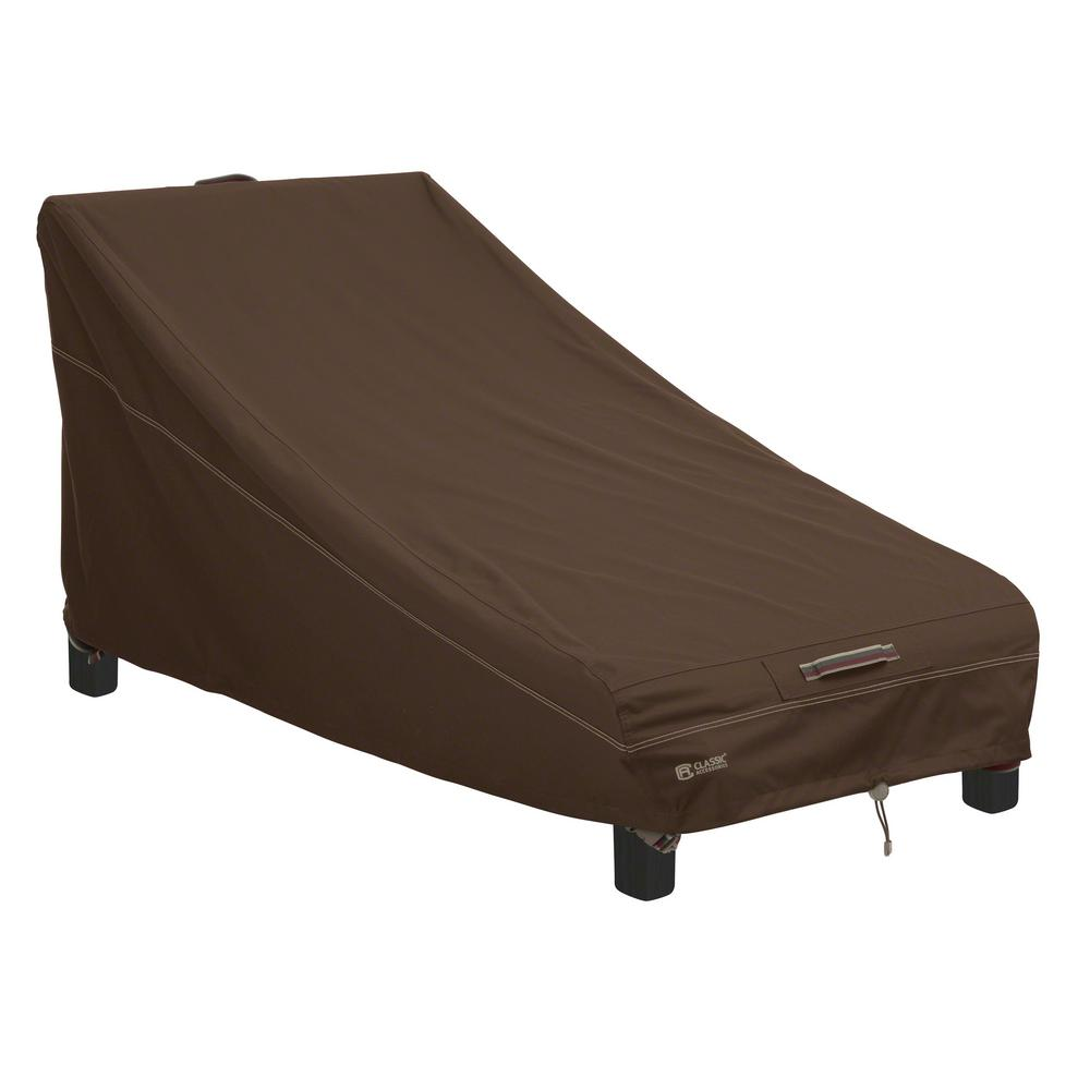 Madrona Rainproof Patio Day Chaise Cover
