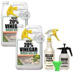 256 oz. 20% Vinegar Weed Killer and One 32 oz. and One 55 oz. Spray Bottle (2-Pack)