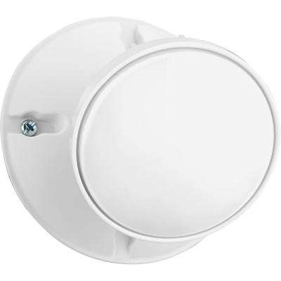 White Outdoor Integrated LED Round Single Head Wall Mount Flood Light