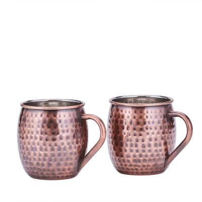 16 oz. Antique Copper Hammered Moscow Mule Mugs (Set of 2)