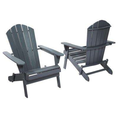 Graphite Folding Outdoor Adirondack Chair 2 Pack