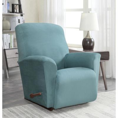 Blue Suede Stretch Fit Recliner Slipcover