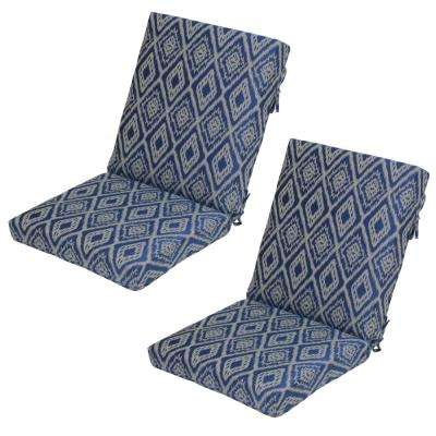 Spa Ikat Outdoor Dining Chair Cushion (2-Pack)