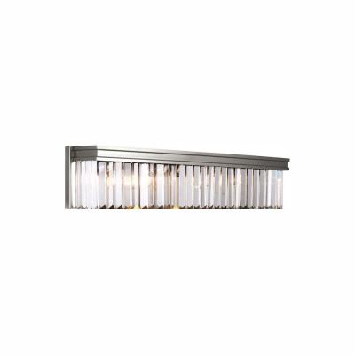 Carondelet 4-Light Brushed Nickel Bath Light with LED Bulbs
