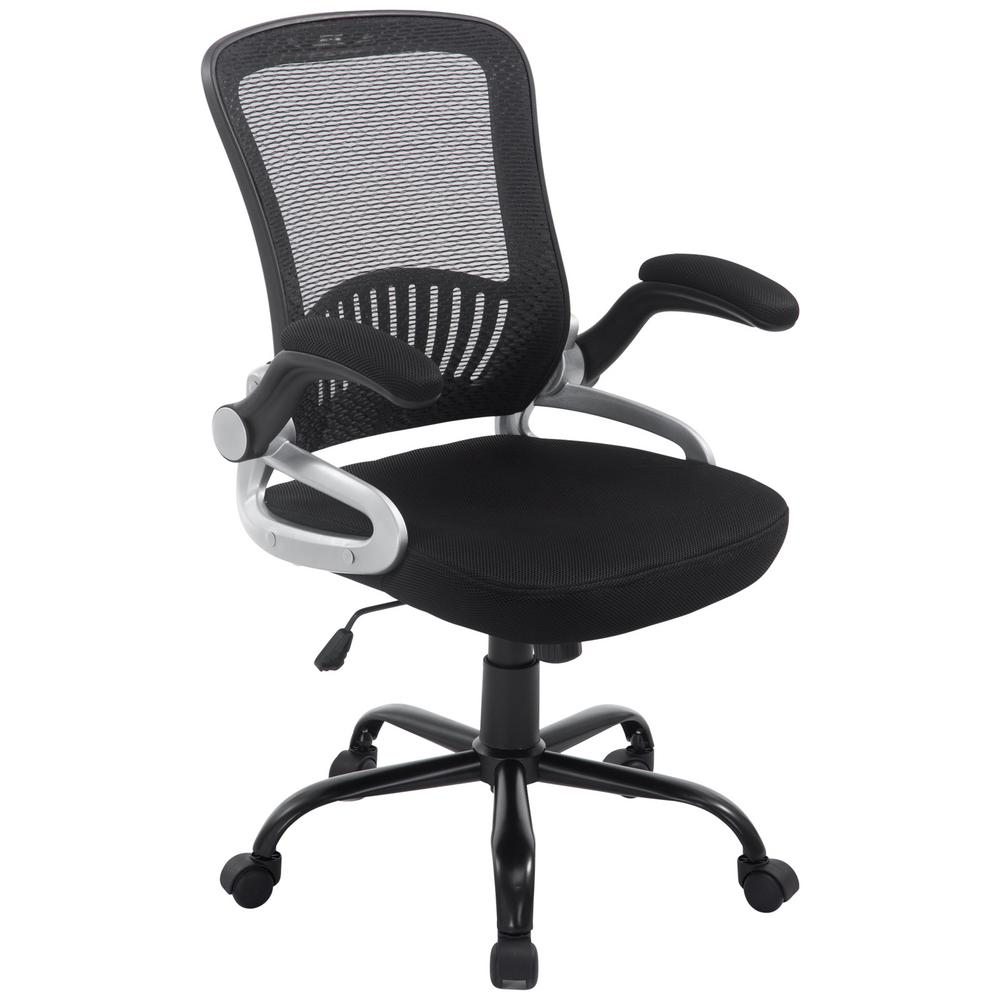 Black Hargrove Office Chair