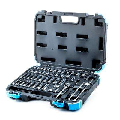1/4 in. Drive SAE/Metric Master Socket Set with Ratchets, Adapters and Extensions (51-Piece)