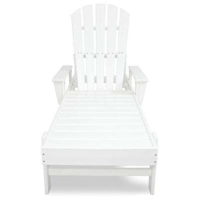 South Beach White Plastic Outdoor Patio Chaise Lounge