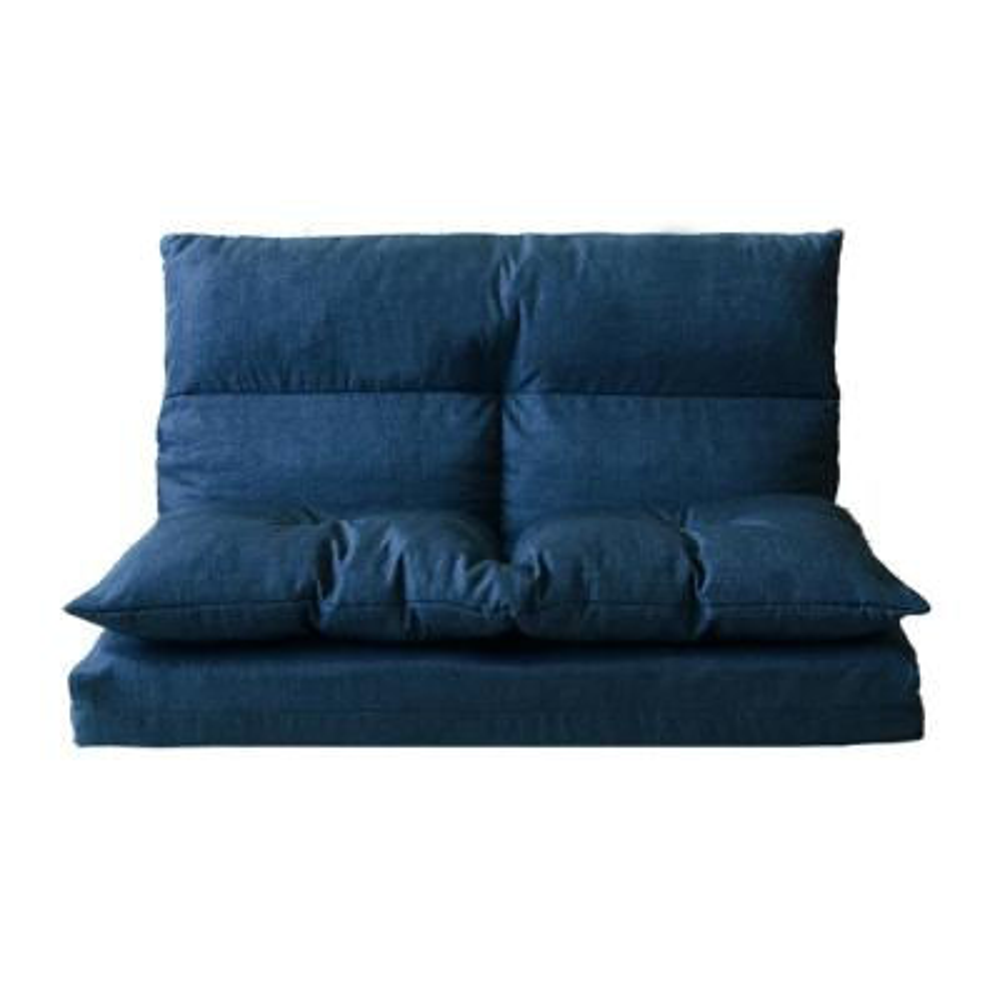 Blue Adjustable Folding Futon Floor Chair Sofa Bed