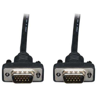 3 ft. Low-Profile High-Resolution SVGA Coaxial Monitor Cable with RGB Coaxial