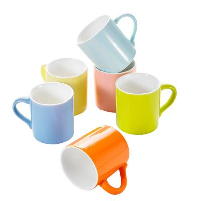 9.5oz. Assorted Colors Porcelain Coffee Mugs Tea Cups (Set of 6)
