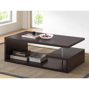 Nice Lindy Dark Brown Coffee Table