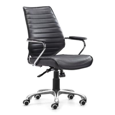 Julia Black Leatherette Low Back Office Chair