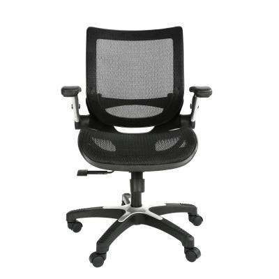 Karlen Black Office Chair