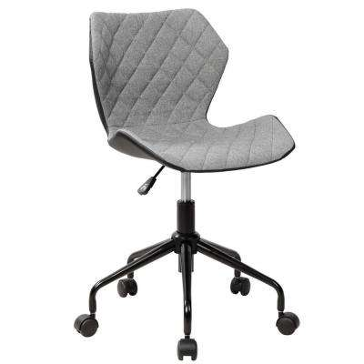 Grey Deluxe Modern Office Armless Task Chair