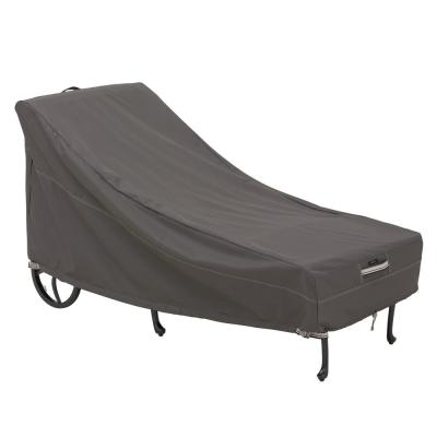 Ravenna Large Patio Chaise Cover