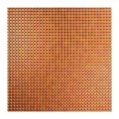 Square - 2 ft. x 2 ft. Lay-in Ceiling Tile in Antique Bronze