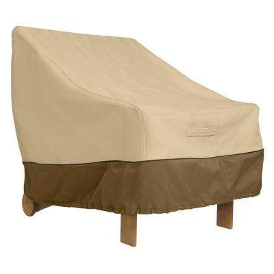 Veranda Deep Lounge Chair Cover