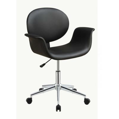 Amelia Black PU Office Chair
