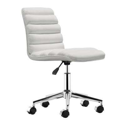 Admire White Leatherette Office Chair