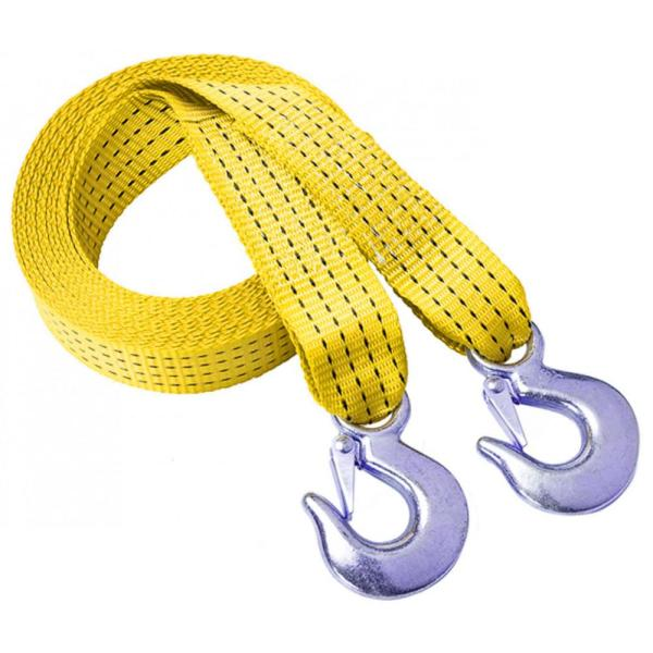 2 in. x 20 ft. Recovery Strap