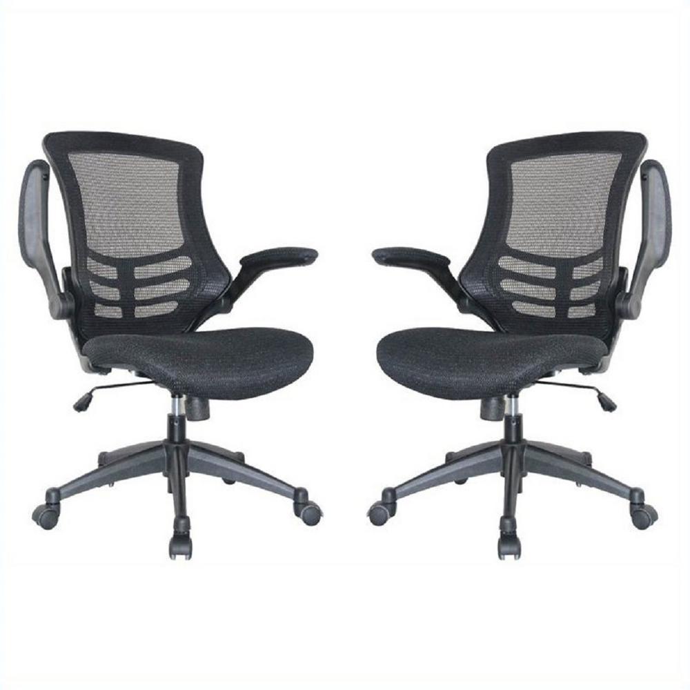 Lenox Mesh Adjustable Black Office Chair (Set of 2)