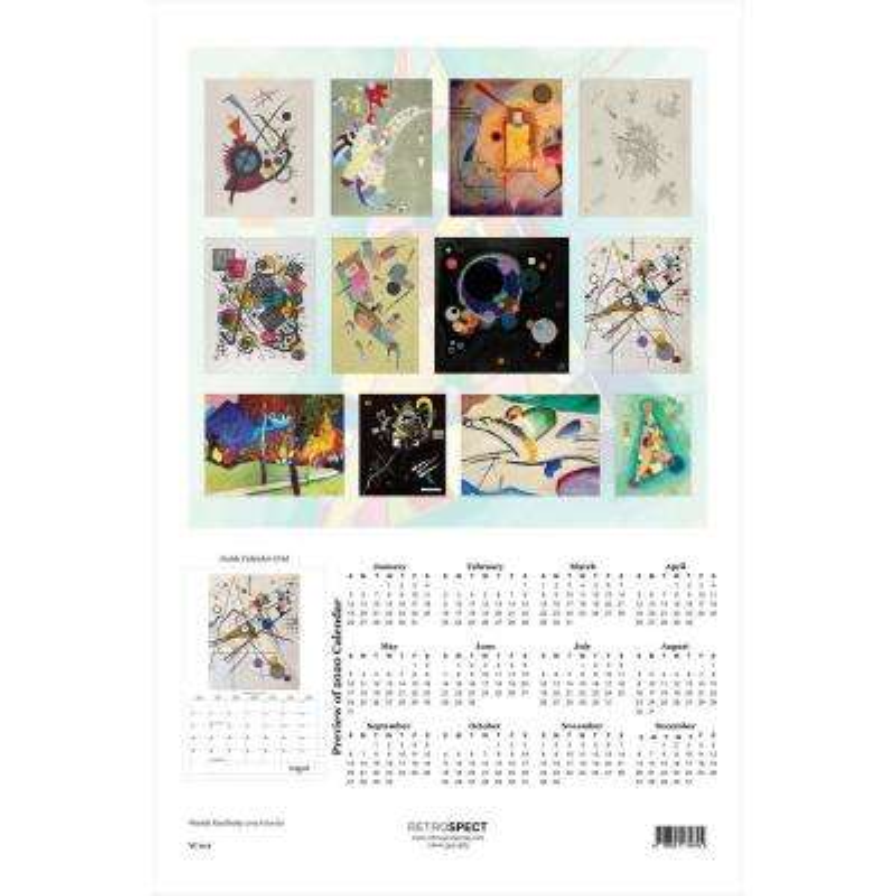 19 in. x 12.5 in. Kandinsky - 2019 Calendar