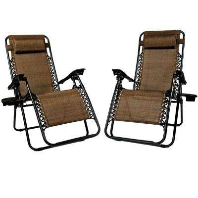 Zero Gravity Dark Brown Lawn Chairs with Pillow and Cup Holder (2-Set)