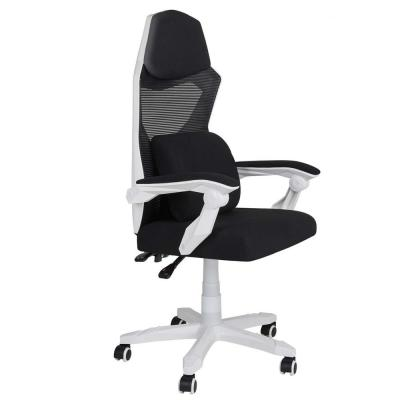 White Mesh High Back Adjustable Recliner Ergonomic Executive Office Chair with Lumbar Support