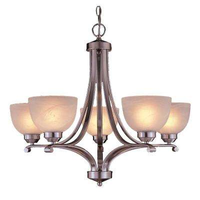 Paradox 5-Light Brushed Nickel Chandelier