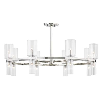 Tabitha 16-Light Polished Nickel Chandelier with Shade