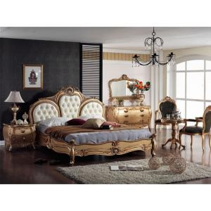 French European 5-Piece Gold Mahogany Queen Bedroom Set