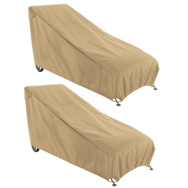 Terrazzo 68 in. L x 30.5 in. W x 30 in. H Sand Patio Chaise Lounge Cover (2-Pack)