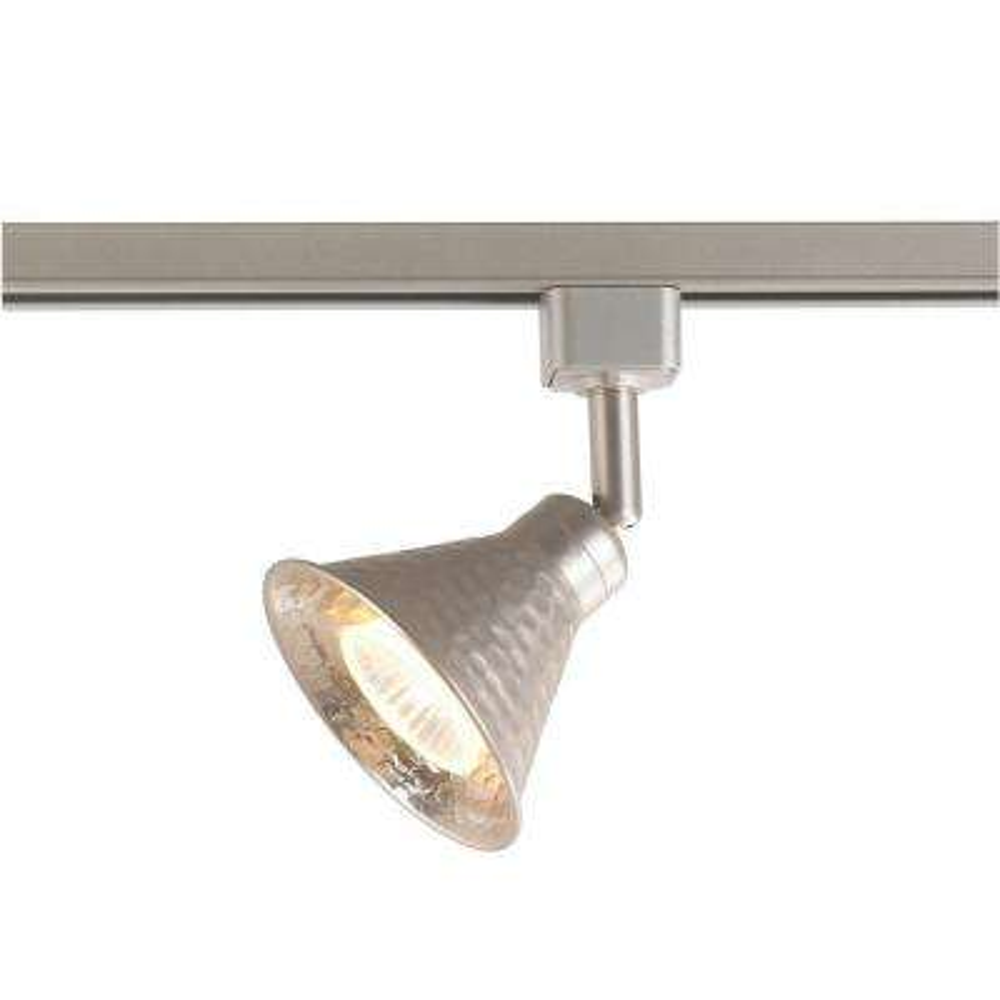 1-Light Hammered Shade Linear Track Lighting Head