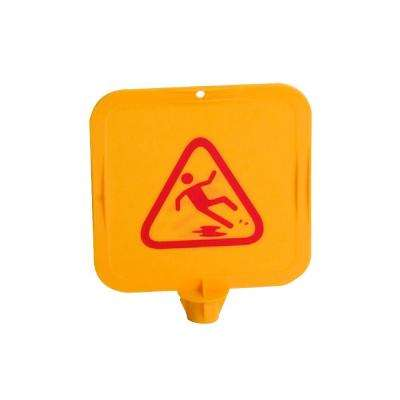 13.5 in. x 13.5 in. Yellow Caution Cone Top Card (Cone Not Included) (Case of 12)