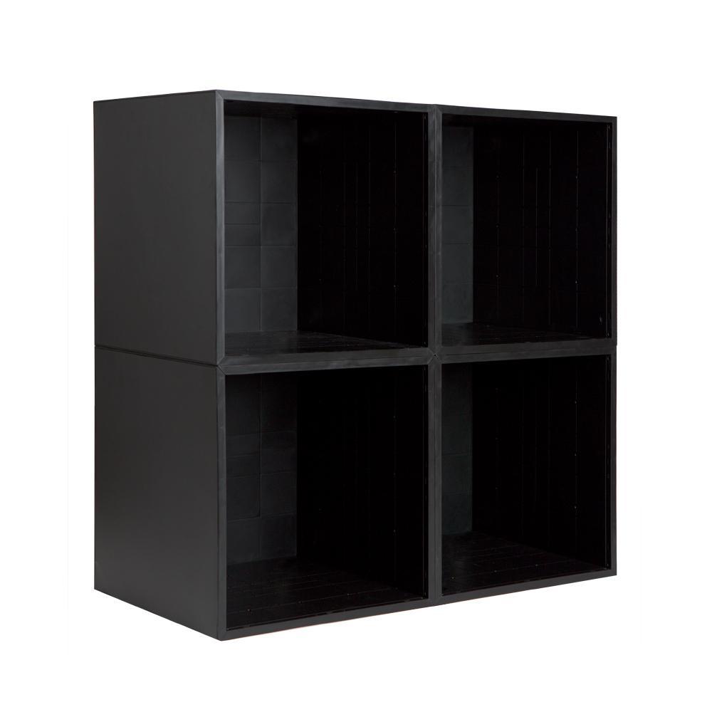 27.5 in. W x 27.5 in. H Black 4-Cube Modular Storage Organizer