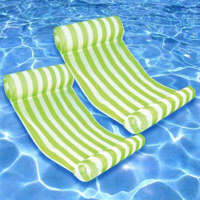 Key West Lime Pool Hammock (2-Pack)