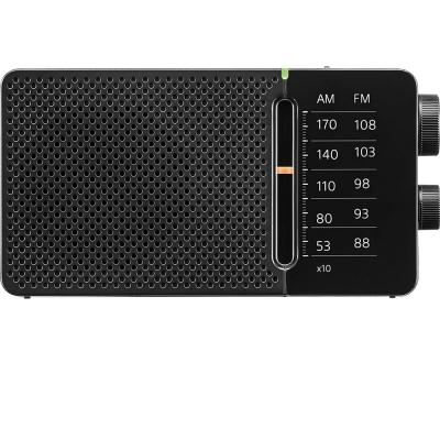 AM/FM Pocket Radio with DSP Tuning