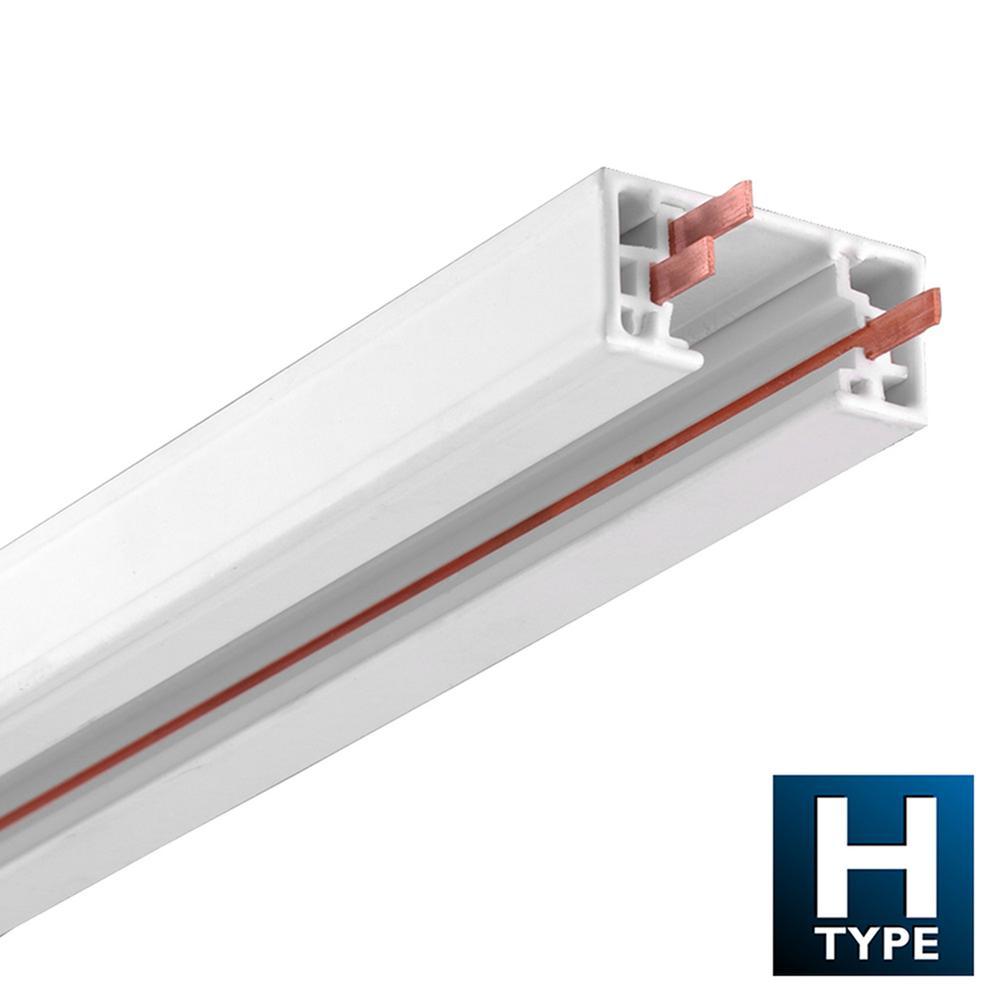 8 ft. White Linear Track Lighting Section
